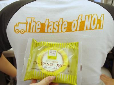 すてきなTシャツですね(^^