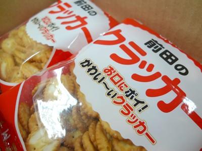 前田製菓さんの「前田のクラッカー」です!