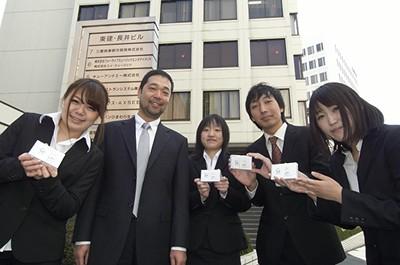 11/4/1入社式のあと撮影