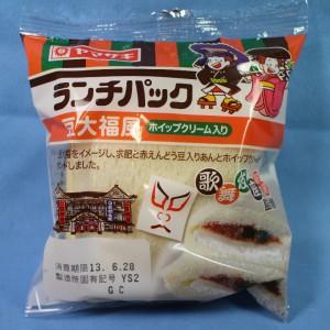 ランチパック、豆大福風味