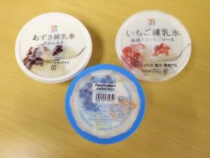 「あずき練乳氷」「いちご練乳氷」と「南国しろくま」でございます(^_^